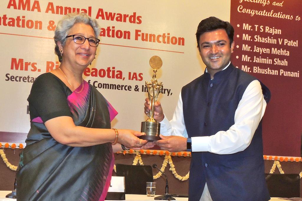 AMA – Atlas Dyechem Outstanding Entrepreneur of the Year Award 2017